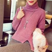EASON SHOP(GU9315)韓版純色下擺側開衩坑條紋前短後長短版高領長袖毛衣針織衫女上衣服寬鬆顯瘦灰色