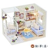 diy小屋小貓日記手工制作小房子拼裝建筑模型玩具解壓【淘夢屋】