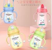 兒童吸管杯寶寶喝水杯帶手柄嬰兒防漏學飲杯防摔防嗆幼兒園水壺  凱斯盾數位3c