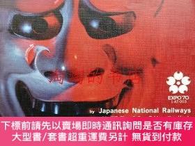 二手書博民逛書店EXPO 70罕見by Japanese National Railways <萬國博關連資料>Y473414