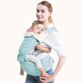 嬰兒背帶前抱式初生新生兒背巾后背多功能兒童腰凳橫抱式寶寶背袋