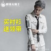 絕地求生吃雞cos 周邊白色襯衫服長袖韓版潮休閒襯衣        瑪奇哈朵
