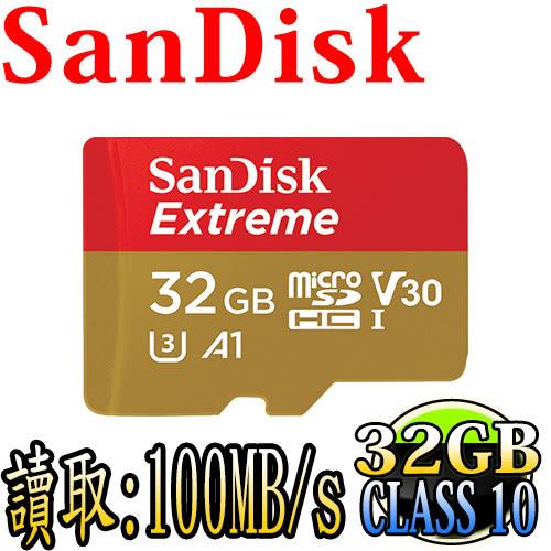 SanDisk Extreme 32GB microSDXC C10 U3 V30 手機 平板 SDSQXAF-32G