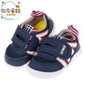 《布布童鞋》日本IFME海軍藍超輕量寶寶機能學步鞋(12~15公分) [ P0A211B ]
