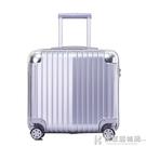 行李箱迷你18吋包小型旅行箱韓版 NMS快意購物網