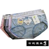 【吉妮儂來】6件組010舒適少女竹炭底平口褲(尺寸free/隨機取色)