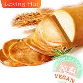小麥火腿 1kg★愛家非基改純淨素食 全素料理 純素美食 健康蔬食素料 素火腿 Veg Ham