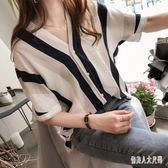 2019夏季新款特大碼女裝條紋襯衫短袖顯瘦遮肚襯衣 JH1125『俏美人大尺碼』