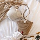 草編包森系編織水桶包包女包新款2020夏天草編包跨包韓版百搭側背斜背包 貝芙莉