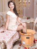洗腳桶 電加熱恒溫泡腳木桶家用實木足浴木質洗腳木盆高深桶過小腿 220V 歐亞時尚