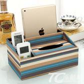 歐式紙巾盒客廳創意抽紙盒多功能桌面遙控器收納盒家用餐巾紙抽盒