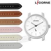 LICORNE 力抗 / LT124LWWB / MYO 藍寶石水晶玻璃 自由搭配 真皮手錶 白黑色 38mm
