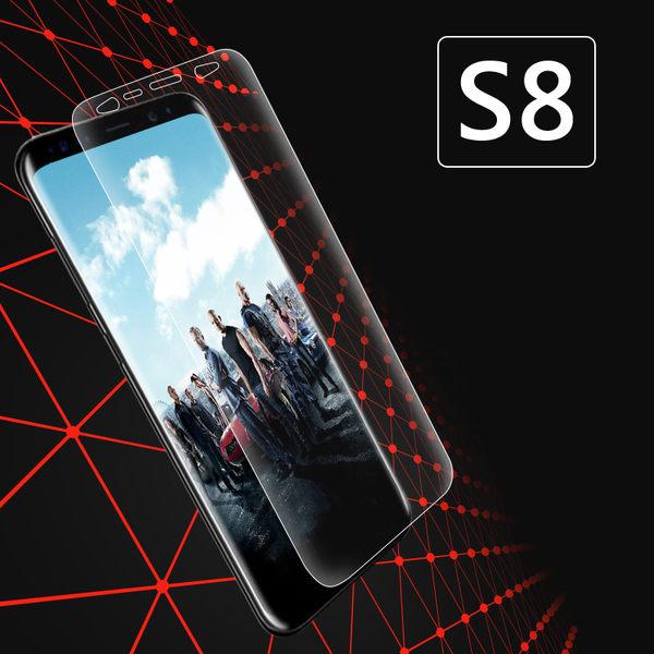 三星Galaxy S8滿版透明TPU保護貼膜