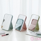 台式化妝鏡大鏡面梳妝鏡便攜折疊桌面公主鏡長方形鏡子簡約時尚鏡