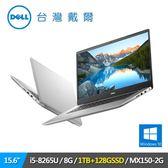 Dell Inspiron 15-5580-R3628STW 銀 15吋雙碟效能筆電