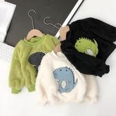 兒童連帽T恤  童裝男童冬裝恐龍貼布繡雙面羊羔絨連帽T恤兒童寶寶連帽T恤男上衣 免運費