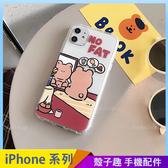 不胖小熊 iPhone SE2 XS Max XR i7 i8 i6 i6s plus 透明手機殼 卡通手機套 保護殼保護套 空壓氣囊殼