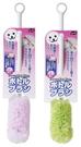 山崎産業 抗菌纖維杯刷 專用清潔刷 (免洗劑) 日本製 粉 156740 綠 156757 分售 隨機出貨