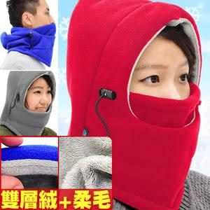 特厚柔毛!!雙層絨保暖頭套.防寒防風面罩.全罩魔術頭巾.抓絨帽子.機車騎士滑雪帽爬山登山熱銷