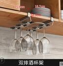 櫥柜懸掛廚房置物架砧板架