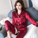 睡衣 秋冬季睡衣女士冰絲長袖家居服套裝薄款網紅絲綢兩件套春秋 韓菲兒