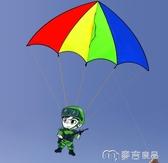 風箏濰坊風箏跳傘風箏降落傘風箏猴子青蛙大兵跳傘兒童卡通風箏新 麥吉良品YYS