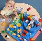 兒童汽車 汽車闖關大冒險小火車軌道玩具兒童女孩3歲4男孩寶寶益智【快速出貨八折鉅惠】