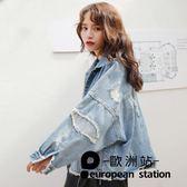 外套/乞丐破洞牛仔衣女寬鬆短款「歐洲站」