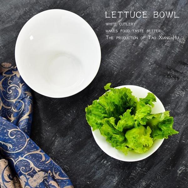 直銷酒店純色沙拉碗創意餐具火鍋店斜口碗蔬菜桶陶瓷