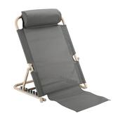 和室椅 床上靠背支架靠背墊 老人臥床用品靠背椅懶人電腦椅 【快速】