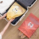 5只裝 鞋子收納鞋袋鞋罩旅行便攜鞋盒收納包家用【櫻田川島】