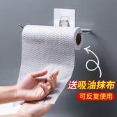 廚房紙巾架掛式用紙架衛生間廁所放紙架保鮮膜卷紙免打孔抽紙掛架【快速出貨】