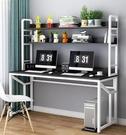 電腦台式桌簡約現代家用寫字桌臥室學生書架組合寫字台游戲桌【美人季】jy