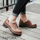 PAPORA綁帶小缺口休閒鞋KY7280黑/棕(限量)