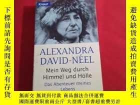 二手書博民逛書店ALEXANDRA罕見DAVID NEELY185543 ALE