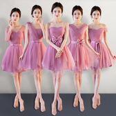 香檳色伴娘服短款2018新款韓版顯瘦伴娘團姐妹裙宴會派對小禮服女 DN15786【旅行者】