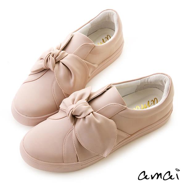 amai小啾-厚底休閒鞋 粉