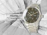 【時間道】mono 曼諾 時尚簡約防刮鏡面三眼腕錶 / 黑面鋼帶(5028-456)免運費