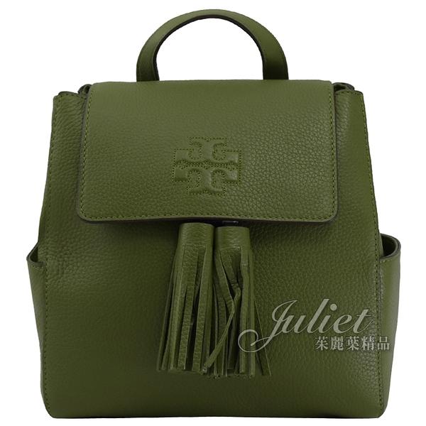 茱麗葉精品【全新現貨】TORY BURCH 73134 TEAR 流蘇造型扣式後背包.綠 小