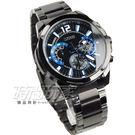 SKMEI 時刻美 三眼潮流個性時尚腕錶 真三眼 日期視窗 防水手錶 IP黑電鍍 SK9108黑IP
