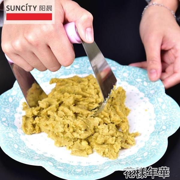 壓泥器-壓土豆泥器 家用手動榨汁機石榴水果檸檬擠榨橙 花樣年華