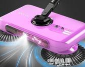 掃地機手推式吸塵器家用軟掃把簸箕套裝組合魔法掃帚魔術笤帚神器【全館免運】