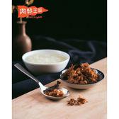 肉鬆王國 - 海苔肉鬆265G