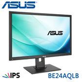 【免運費】ASUS 華碩 BE24AQLB 24吋 商用顯示器 / 16:10 / IPS面板 / 可直立旋轉 / 三年保固 到府收送