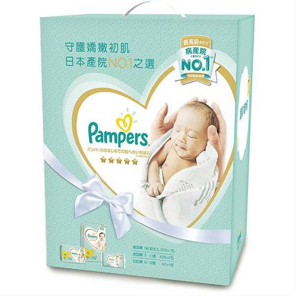 【幫寶適】一級幫 紙尿褲/尿布初生禮盒組 (NB32片+S60片*2+拉拉褲M4片)