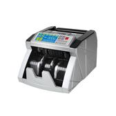 【UIPIN】U-868II全自動數位商務型點驗鈔機(台幣/人民幣/可顯示各金額明細)