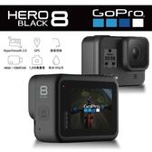 【台灣公司貨+領卷現折】GoPro HERO8 Black 全方位運動攝影機 CHDHX-801-CM 公司貨 CHDHX-801