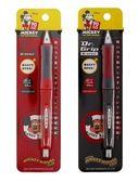 Dr.Grip 日本製 迪士尼 MICKEY 90YEARS 米奇 90周年商品 自動鉛筆 原子筆 分售