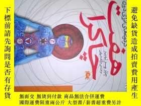 二手書博民逛書店波斯文原版罕見中亞印度地區哲學Y137730