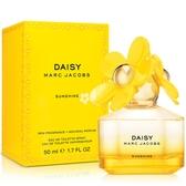 【即期品】Marc Jacobs 小雛菊女性淡香水暖陽陽限量版(50ml)【ZZshopping購物網】